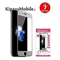 KigaruMobile iPhone7/iPhone7 plus 「全面ガードシリーズ」 3Dプレミアムアルミハイブリッド 強化ガラス液晶保護フィルム 日本AGC旭硝子製ガラス 0.26mm/9H ヘアライン 7 (iPhone7 plus, シルバー)