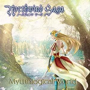 MYTHOLOGICAL WORLD(ミソロジカル・ワールド)