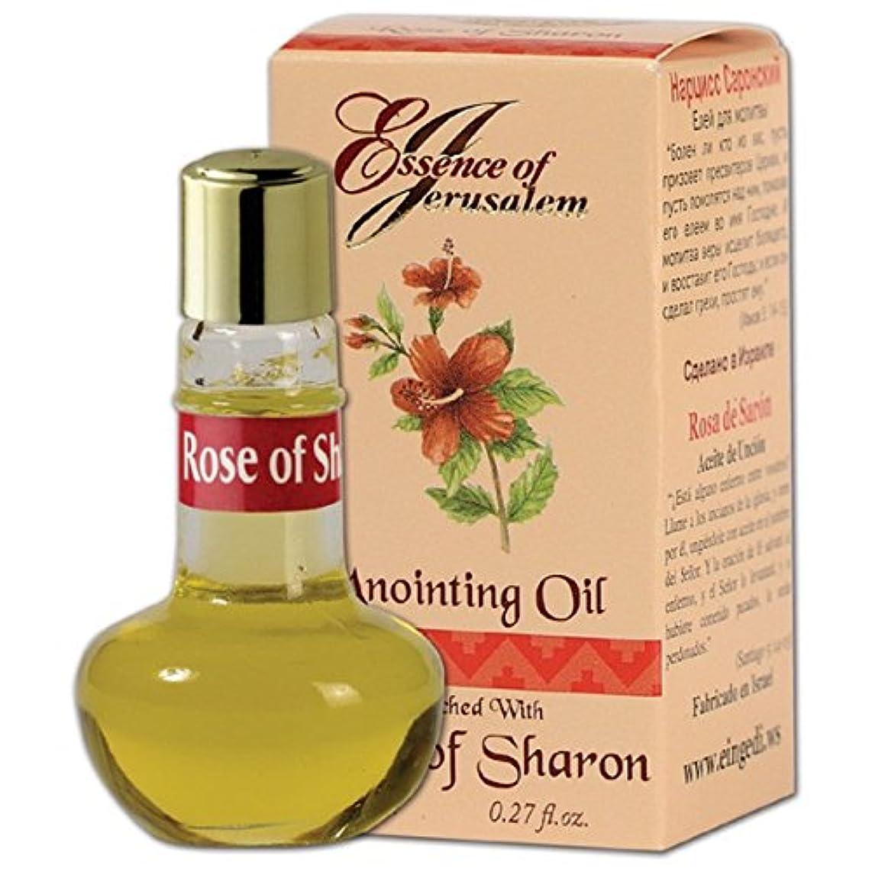 病弱パラメータ境界Essence of Jerusalem Anointing Oil Enriched with Biblicalスパイス0.27 FL OZ byベツレヘムギフトTM