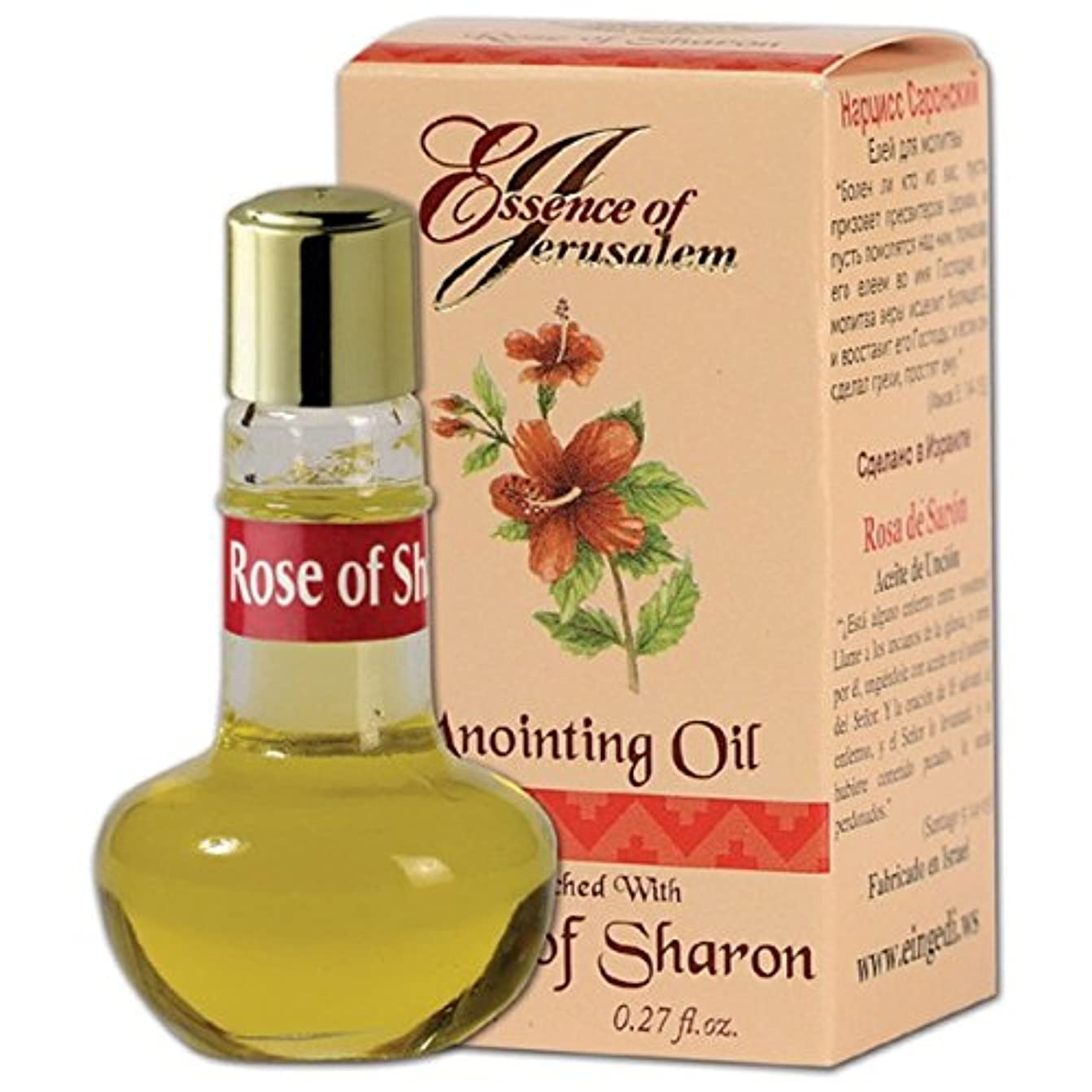 Essence of Jerusalem Anointing Oil Enriched with Biblicalスパイス0.27 FL OZ byベツレヘムギフトTM