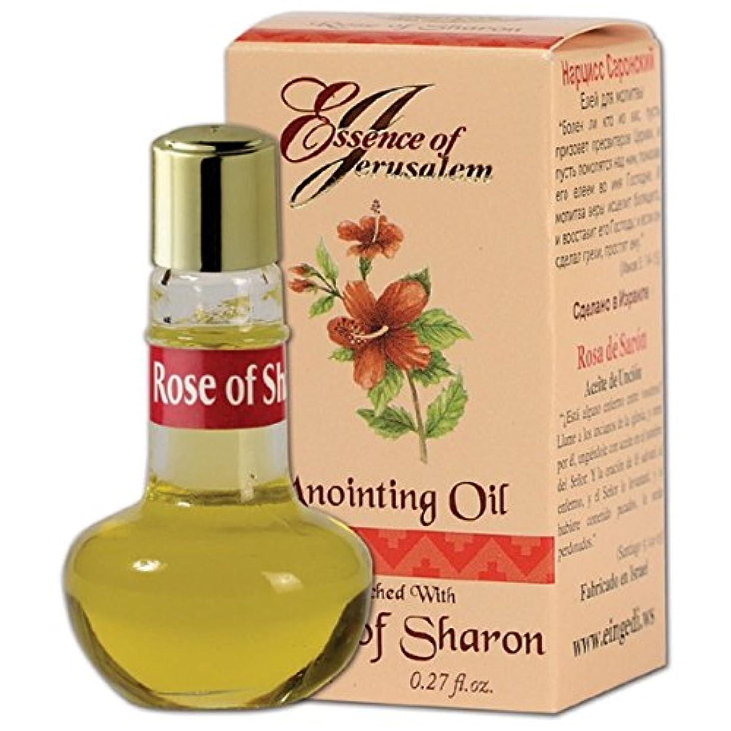 ハグ現代の暴君Essence of Jerusalem Anointing Oil Enriched with Biblicalスパイス0.27 FL OZ byベツレヘムギフトTM