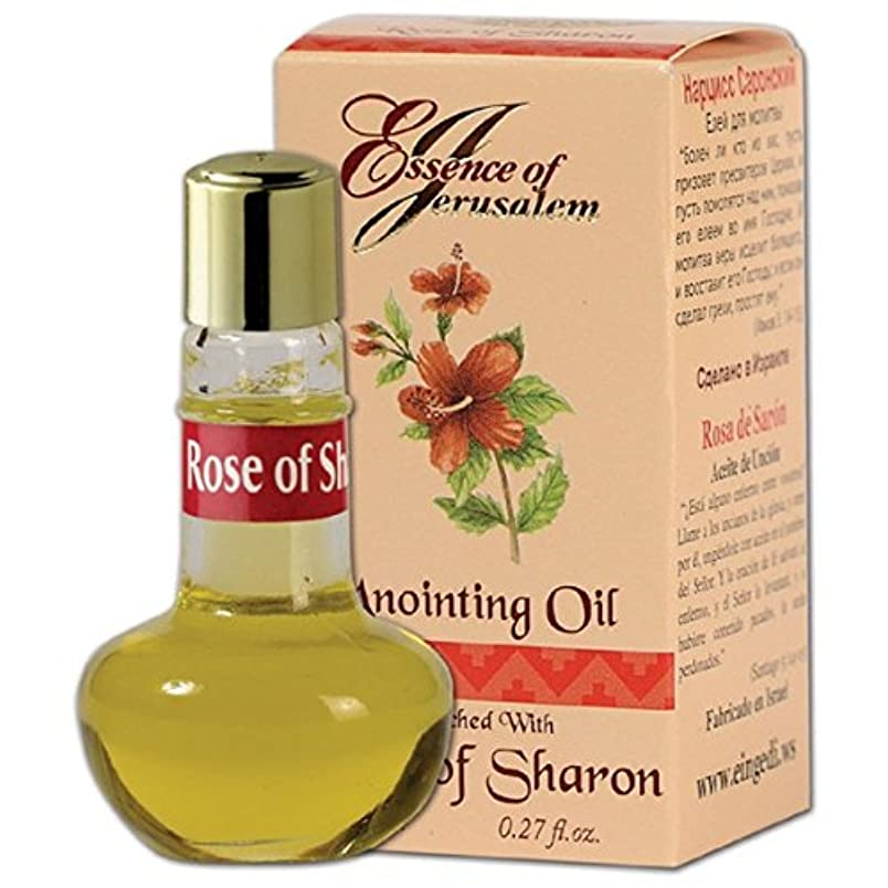 被害者はぁ振りかけるEssence of Jerusalem Anointing Oil Enriched with Biblicalスパイス0.27 FL OZ byベツレヘムギフトTM