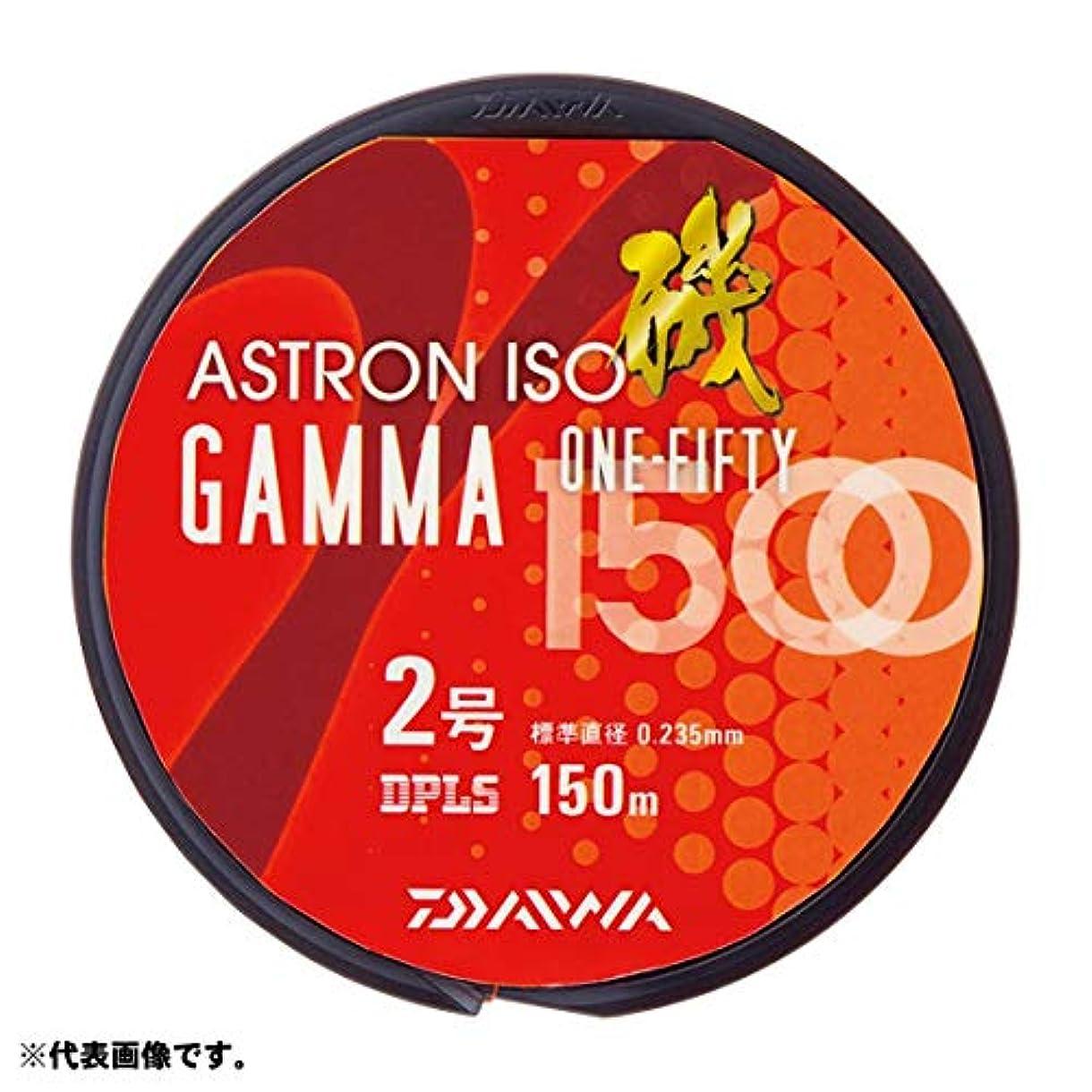 雄弁荒涼としたダイワ(Daiwa) ナイロンライン アストロン磯ガンマ 1500 170m 2.5号 オレンジ