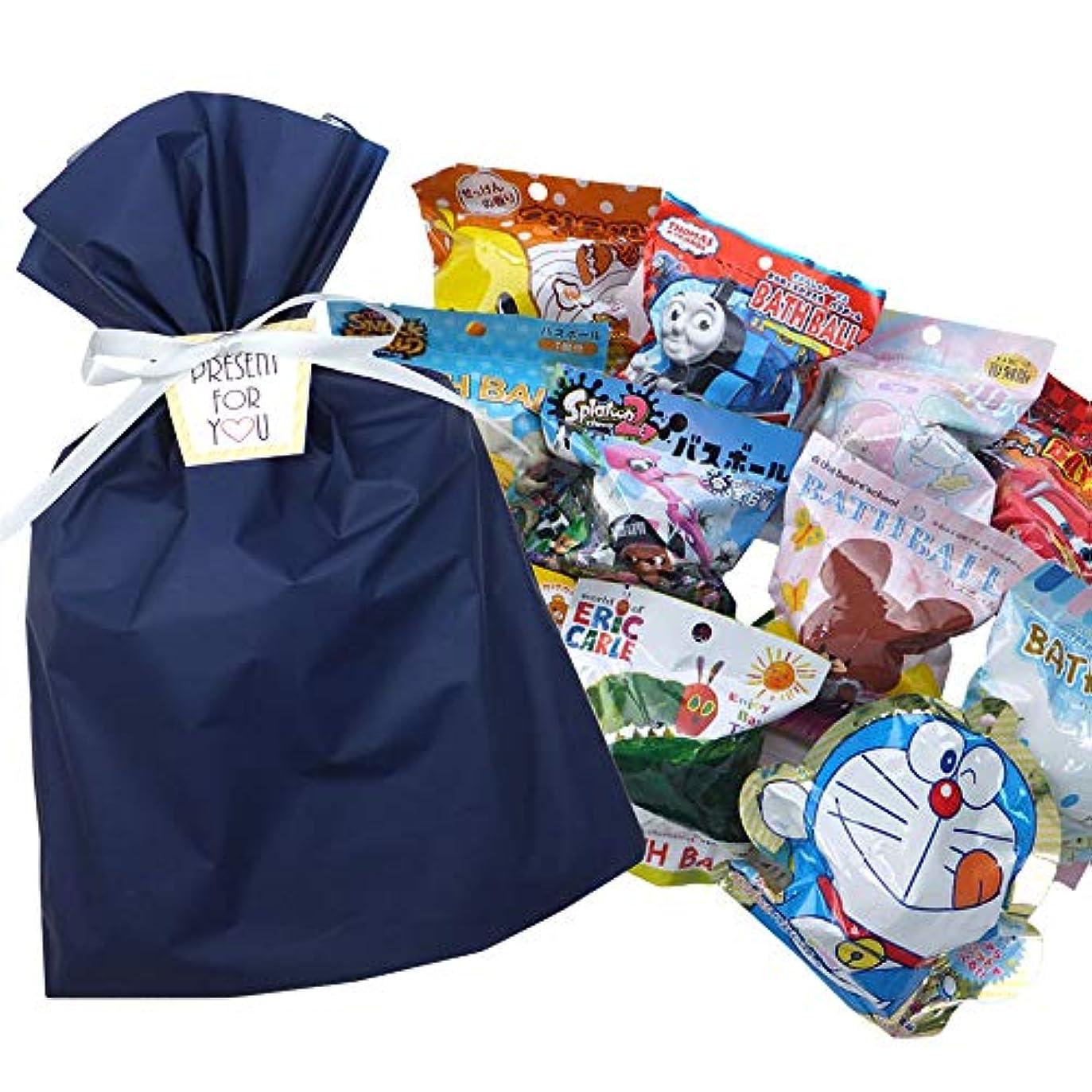 アーティファクトおじいちゃん雹CR-BB-FUKU/キャラクターバスボール11個詰め合わせセット/お得/パック/セット/ギフト/プレゼント