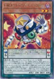 遊戯王カード CP17-JP004 EMオッドアイズ・シンクロン(レア)遊戯王VRAINS [COLLECTORS PACK 2017]