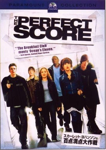 スカーレット・ヨハンソンの百点満点大作戦 [DVD]の詳細を見る