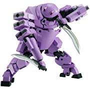 ROBOT魂<SIDE AS> Rk-02セプター(三条菊乃機)