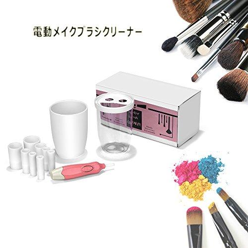 [해외]메이크업 브러쉬 클리너 Mocent 전기 메이크업 브러쉬 클리너 메이크업 브러쉬 세척 자동 10 초 탈수 쾌속 건조 세탁 공구/Makeup Brush Cleaner Mocent Electric Makeup Brush Cleaner Makeup Brush Cleaning Automatic 10 seconds Dehydration Rap...