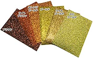 アイロン用グリッター・ラメシートA4サイズ(ライトゴールド)
