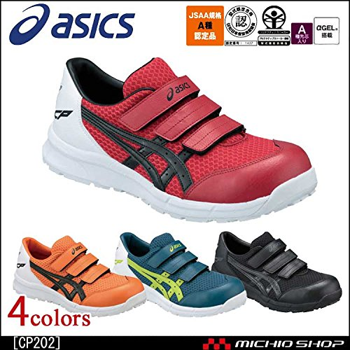 アシックス 安全靴 スニーカーウィンジョブ FCP202 Color:0990オレンジ×ブラック 28.0