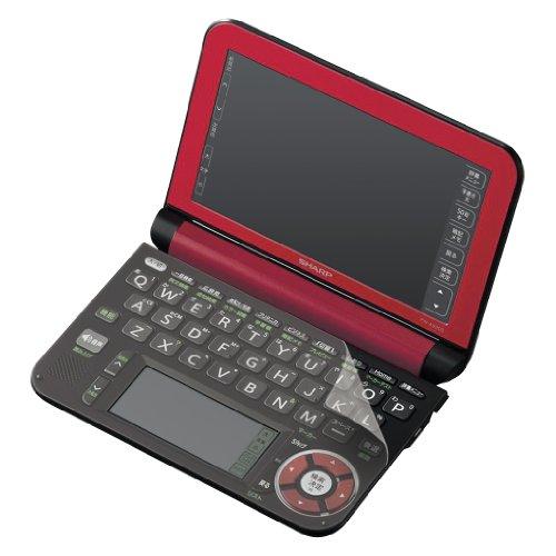 サンワサプライ 電子辞書用キーボードカバー PDA-EDFASH1 1個