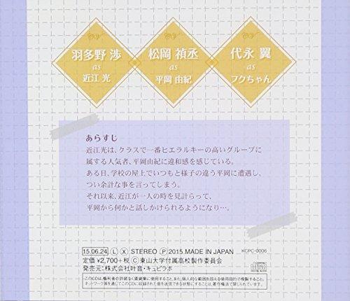 季刊シリーズ saison(セゾン)été〔エテ〕 夏