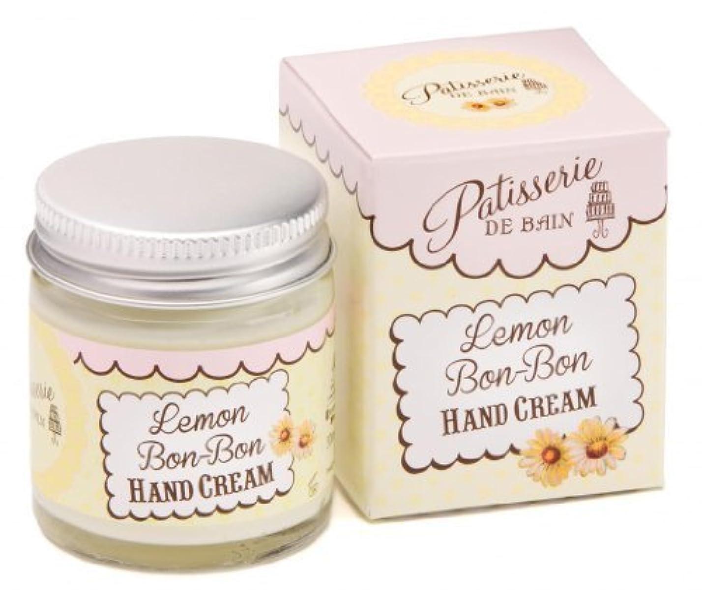 欲望ロケット重要なRose & Co Patisserie de Bain Lemon Bon Bon Hand Cream in Jar 30 ml by Grafton International Ltd