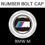 【BMW M】【ナンバープレート用】ナンバーボルトキャップ NUMBER BOLT CAP 3個入りセット タイプ1 ブラガ