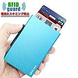 Bige Max カードケース クレジットカードケース カード入れ【RFIDスキミング防止/磁気防止/6枚収納/スライド式/アルミ製】ブルー
