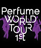 Perfume WORLD TOUR 1st[Blu-ray/ブルーレイ]