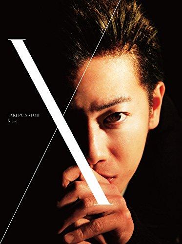 佐藤健 写真集 + DVDブック 『 X (ten) 』 -