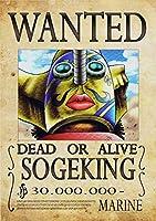 Sogekingがアニメマンガを指名手配ワンピース