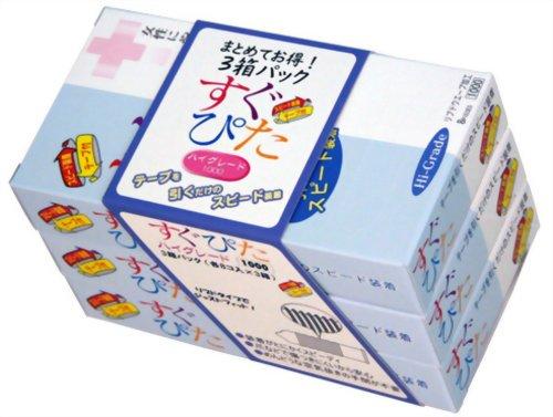 コンドーム すぐぴた ハイグレード 1000 8個入×3箱 (計24個入)