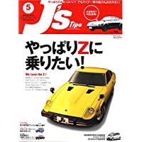 J's Tipo (ジェイズティーポ) 2006年 05月号