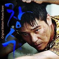 チャンス OST (韓国盤)