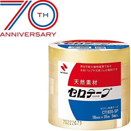 ニチバン セロテープ 大巻 業務用 5巻入り 18mm×35m ...