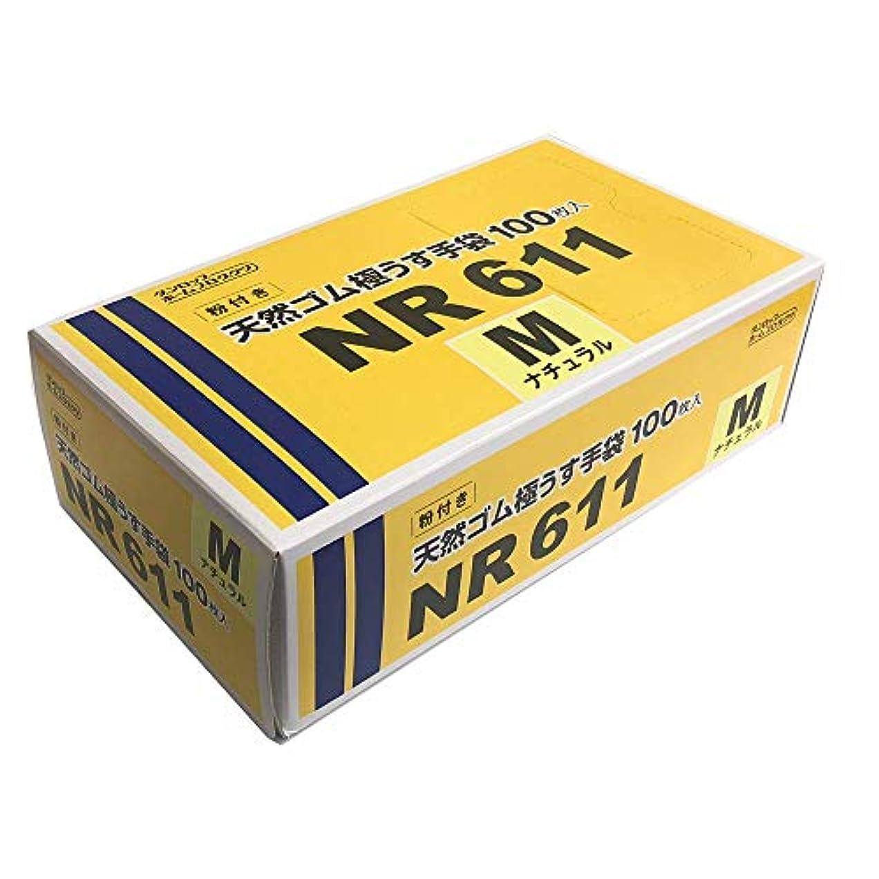 バーマド十分です胸DP NR611 粉付天然ゴム極薄手袋M-N ×20個