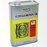 AZ (エーゼット) CER-998 4輪用 4サイクルエンジンオイル 1L 20W-60 RACING AET 100%化学合成油 SN PAO(G4)+ESTER(G5) 自動車用 モーターオイル EG851
