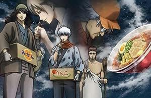 銀魂.ポロリ篇 2(完全生産限定版) [DVD]