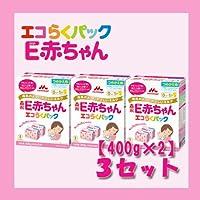 森永ペプチドミルク E赤ちゃん エコらくパック つめかえ用 800g (400g×2袋) 3セット