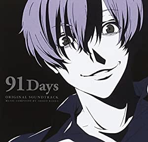 「91Days」オリジナル・サウンドトラック