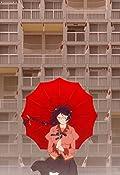 傷物語 〈III冷血篇〉(完全生産限定版) [Blu-ray]