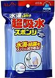 アイオン 超 吸水 スポンジ ブロック 水滴ちゃんとふき取り ブルー 200ml 日本製 613-B