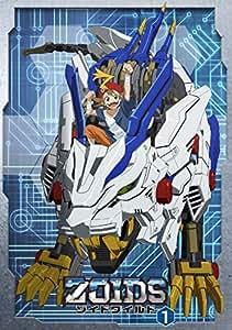 ゾイドワイルド Vol.1 [Blu-ray]