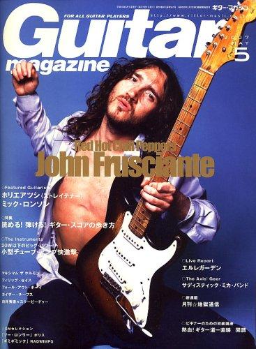 Guitar magazine (ギター・マガジン) 2007年 05月号 [雑誌]