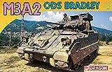 ドラゴン 1/72 アメリカ軍 騎兵戦闘車 M3A2 ODS ブラッドレー プラモデル DR7413