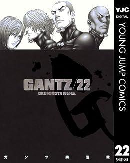 [奥浩哉]のGANTZ 22 (ヤングジャンプコミックスDIGITAL)