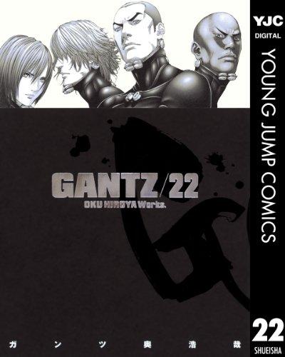 GANTZ 22 (ヤングジャンプコミックスDIGITAL)
