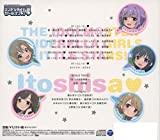 THE IDOLM@STER CINDERELLA GIRLS LITTLE STARS! いとしーさー/