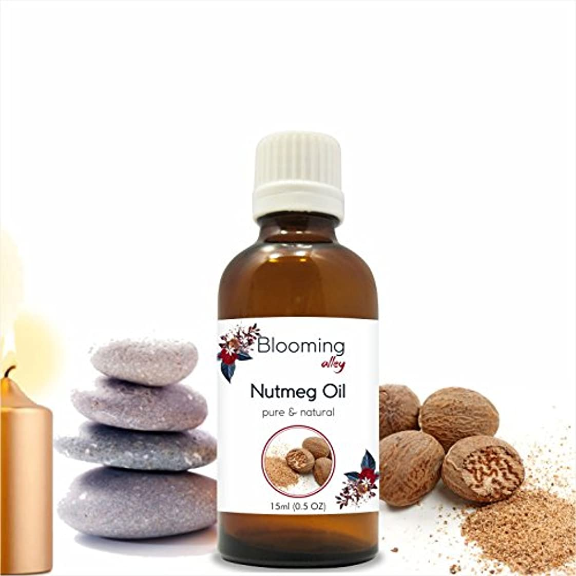 フライトシンプルな顎Nutmeg Oil (Myristica Fragrans) Essential Oil 15 ml or .50 Fl Oz by Blooming Alley
