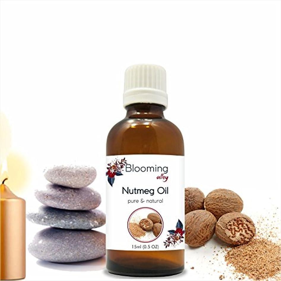 倍率コンチネンタルタイトNutmeg Oil (Myristica Fragrans) Essential Oil 15 ml or .50 Fl Oz by Blooming Alley