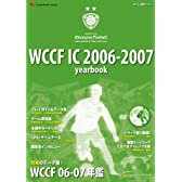 WCCF IC 2006-2007yearbook (エンターブレインムック)