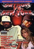 Hip Hop Battle.Com Detroit Vs. [DVD] [Import]