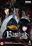 Basilisk Complete Collection [DVD] [2005] by Fumitomo Kizaki