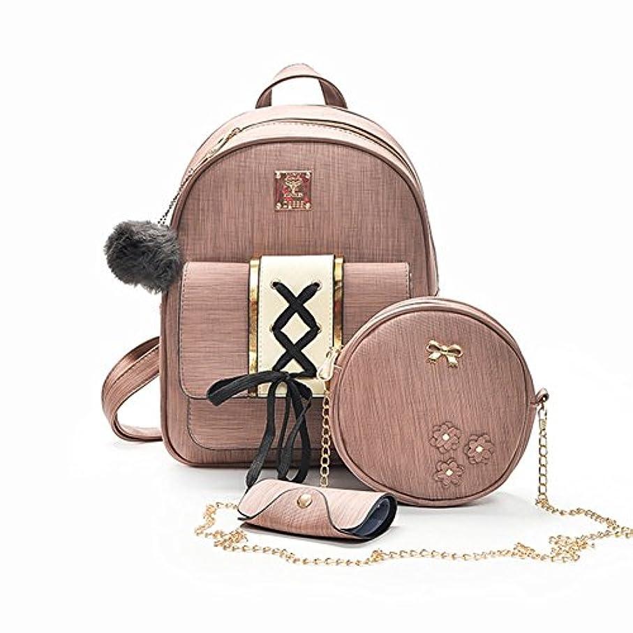 スペース気がついてスペクトラムリュックサック レディース 3点セット ファッション 学生 スタイリッシュ シングルショルダーバッグ バックパック カジュアル ミニ 財布