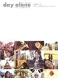 day alone―マノーラと姫ちゃん