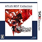 デビルサバイバー オーバークロック アトラス ベスト コレクション - 3DS
