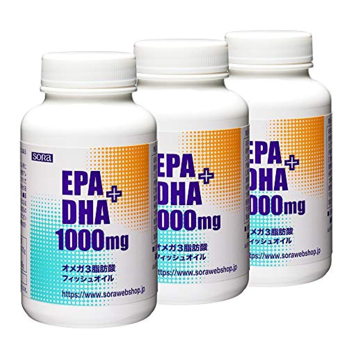 合成マニュアルファセット【まとめ買い】そら EPA+DHA 1000mg (魚のオイル オメガ3) 【180粒入 × 3本セット】[5% OFF]