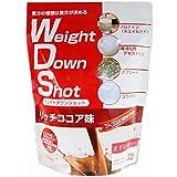 Weight Down Shot(ウェイトダウンショット)