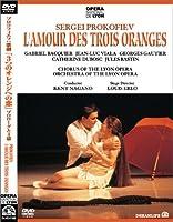 プロコフィエフ:歌劇 「 3つのオレンジへの恋 」プロローグと4幕 [DVD]